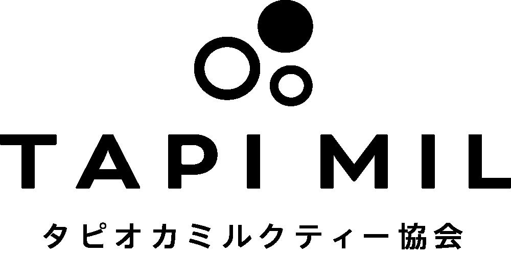タピオカミルクティー協会